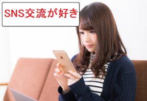 「男女 携帯いじる」の画像検索結果